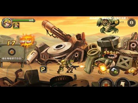 《Metal Slug Online 越南大戰》手機遊戲玩法與攻略教學!