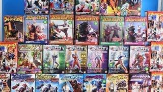 Video Ultraman Toys Collection Ultraman VS set ,zero,ginga,victory,leo,Gaia,Tiga,Cosmos,Dyna,Agul,Nice MP3, 3GP, MP4, WEBM, AVI, FLV Maret 2019