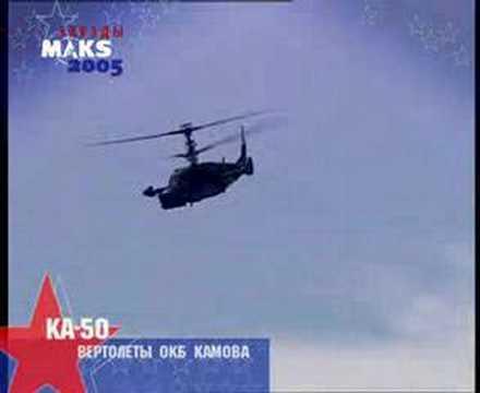 O Ka-50 Hokum foi idealizado como...