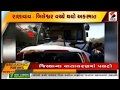 Ranavav-Bileswar Highway Luxury Bus and car Accident, 6 Dead 2 Injured ॥ Sandesh News