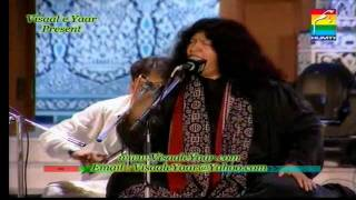 Punjabi Sufi Kalam(kithey Mehar Ali)abida Parveen.by Visaal