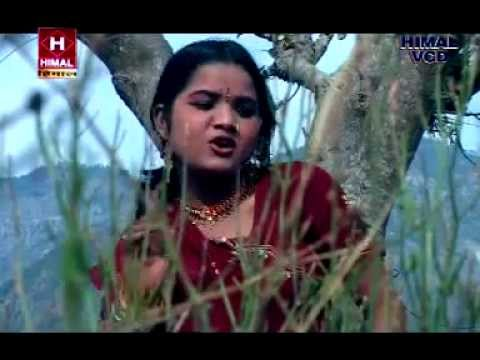 Video Aaj Kala Ke Chhela Kas Bigadi   2014 New Hit Kumaoni Song     Radha Negi download in MP3, 3GP, MP4, WEBM, AVI, FLV January 2017