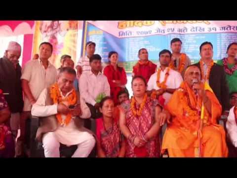 Mahaswami ji visit of nepal