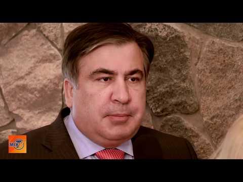 Михаил Саакашвили в Торонто