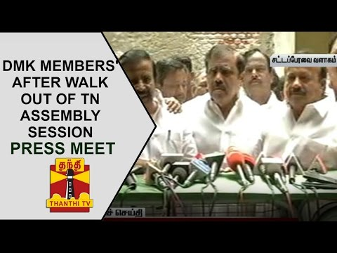 DMK-Members-Press-Meet-after-Walk-out-of-TN-Assembly-Session-Thanthi-TV