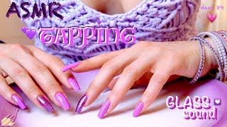 💜 In this video I tap this DISH (GLASS sound!).... This is a so intense ASMR with binaural sound...THEME: Lilac! For your ears and eyes (visual ASMR).....[requested by you!] 💟↬ My baby long natural nails with hypnotic lovely manicure!I hope you like it and enjoy it...for your sweet relaxation! 💤💅🏻💜😴💟🎧Suggestions are always welcome!!! ...PLEASE leave me comments, share this video with your friends, write me and subscribe on my channel! ♥ I'll really appreciate it!THANK YOU SO MUCH! ❤️I want to make high quality video, with special items and perfect sound, but to do that I also need you!I need your support to be able to buy new tools, particularly new professional microphones (I'd like   3 D i o  microphone!)!!I need your support to improve and grow more and more and at the same time to offer products of higher quality and amazing!I hope to have a helping hand from you who support me and believe in me! Each month I'll publish for you new videos...10-11 at least!The ASMR is a wonderful world that must be supported, especially here in Italy, where it still is not well known. The ASMR gives countless benefits to the people, can help stress, depression, anxiety, sadness. etc.I'll do everything to make you feel better and help you relax! 💤 ----------------------------------------SUPPORT MY CHANNEL----------------------------------------✦ SUPPORT ME with PAYPALif you want help me to improve the quality of this channel:https://www.paypal.com/cgi-bin/webscr?cmd=_s-xclick&hosted_button_id=JLDPTT9GLDES4Thank you very much for your generosity and kindness ❤️✦ PATREON: https://www.patreon.com/dani89---------------------FOLLOW ME---------------------✦ FACEBOOK dani 89: https://www.facebook.com/dani89longnaturalnails✦ INSTAGRAM: https://www.instagram.com/dani89_officialpage/✦ (second channel YouTube) dani ASMR: https://www.youtube.com/channel/UChR0iHoF8N_KRrIyhH-Plig---------------------------------------------------------------For BUSINESS and PRIVATE INQUIRIES---------------------------------------------------------------✎ If you want me to try your products or for any other request, please contact me on ✉ daniela.uptodate@gmail.com