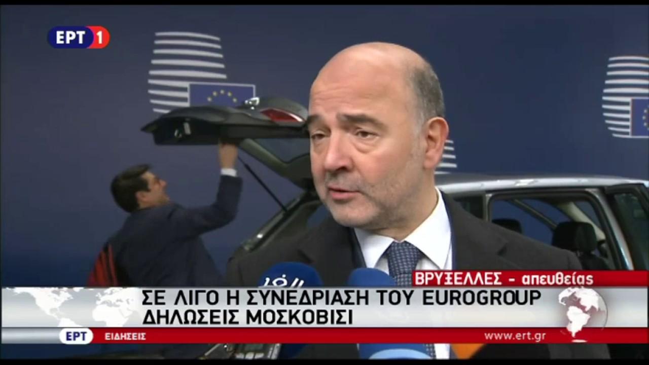 Πιερ Μοσκοβισί: Αισιοδοξία για θετική σύσκεψη