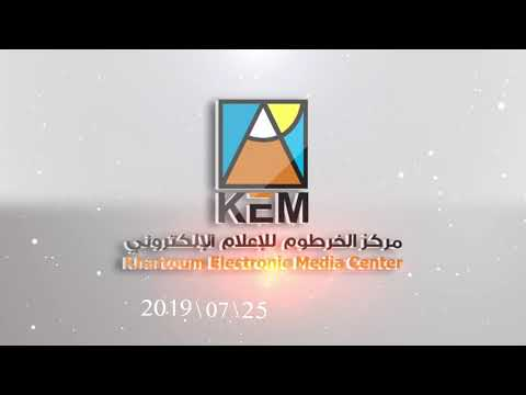 Kem News