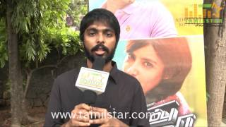 G  V  Prakash Kumar at Irumbu Kuthirai Movie Press Meet