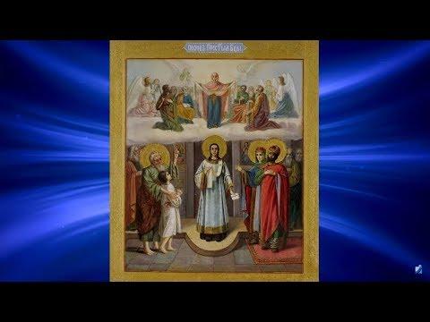 «Свет православия». 14.10.18. 707 выпуск.