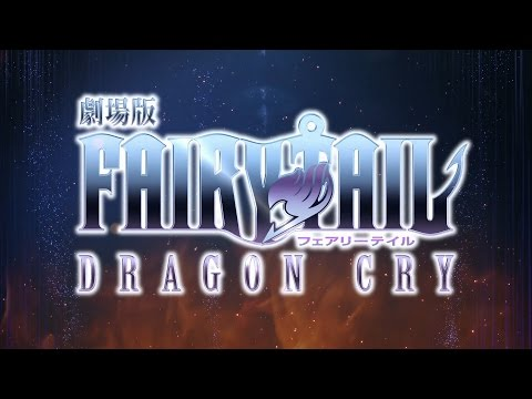 Fairy Tail : Dragon Cry trailer