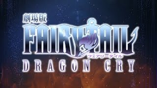 Nonton             Fairy Tail  Dragon Cry           Film Subtitle Indonesia Streaming Movie Download