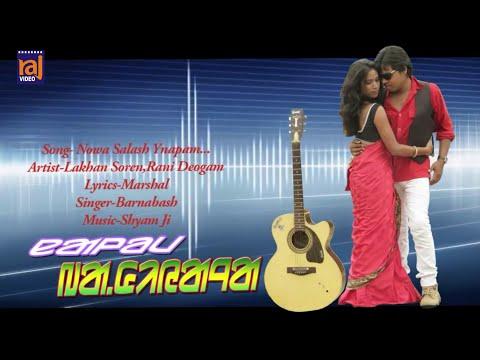 Video NOWA SALASH YNAPAM ! NEW SANTALI HD VIDEO SONG OFFICIAL ! download in MP3, 3GP, MP4, WEBM, AVI, FLV January 2017