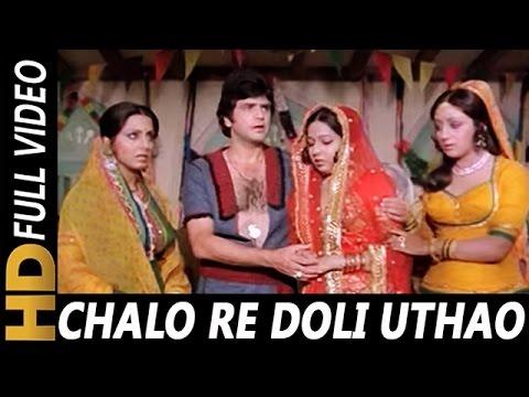 Chalo Re Doli Uthao Kahar