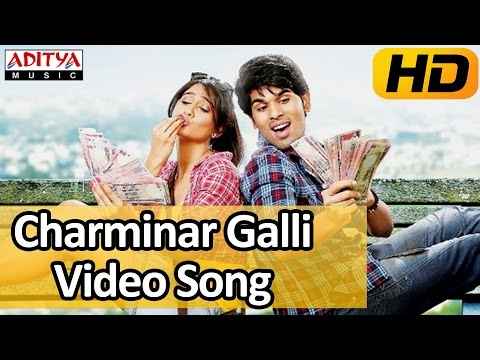 Charminar Galli Song || Kotha Janta Video Songs || Allu Sirish, Regina Cassandra