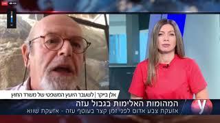 לפלסטינים אין שום מעמד בבית הדין בהאג – המפגינים לא באו לפיקניק