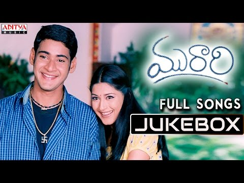 Murari Telugu Movie Songs Jukebox || Mahesh Babu, Sonali Bindre