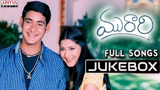 Murari Telugu Movie  || Full Songs Jukebox || Mahesh Babu, Sonali Bindre