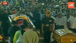 Video Karunanidhi Funeral LIVE From Chennai   #Karunanidhi   DMK Chief Karunanidi Last Rites   YOYO TV MP3, 3GP, MP4, WEBM, AVI, FLV Februari 2019