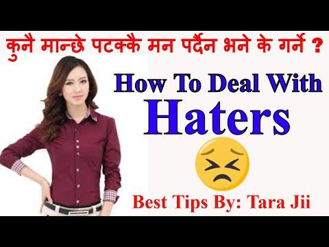 (आफूलाई घात गर्ने स्वार्थिहरूसँग कसरी व्यबहार गर्ने ?Nepali Motivational Speech/Video By Dr. Tara Jii - Duration: 10 minutes.)