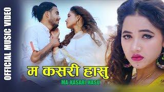 Ma Kasari Hansu- Tika Pun & Man Prashad Pariyar