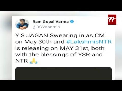 RGV Tweet on Lakshmi's NTR Release in AP | May 31st