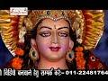 Guddu Rangila का हिट देवी गीत. Maiya Durga Ho मईया दुर्गा हो.New Bhojpuri Hit Devi Geet Songa.2017