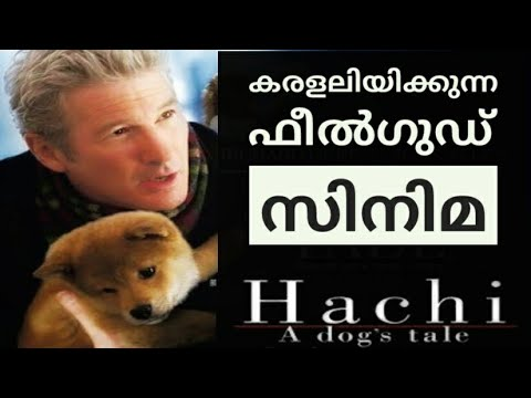 Hachi A Dog's Tale (2009) Malayalam Review | Hollywood Feel-good Drama