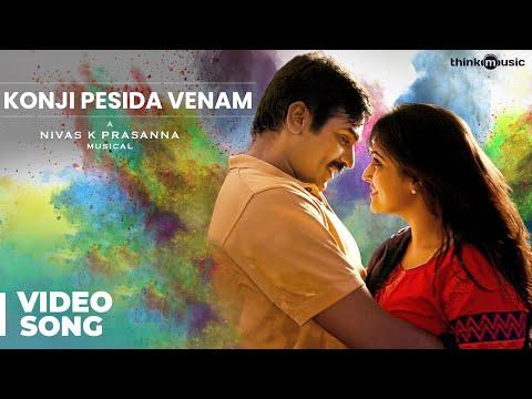 Konji Pesida Venaam Video Song - Sethupathi
