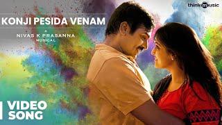 Video Konji Pesida Venaam Video Song | Sethupathi | Vijay Sethupathi | Remya Nambeesan | Nivas K Prasanna MP3, 3GP, MP4, WEBM, AVI, FLV September 2018