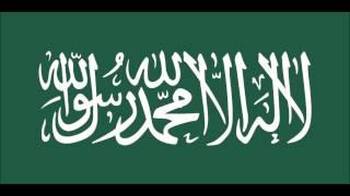 Jihad nasheed - yeghba shahada (HQ)