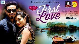 FIRST LOVE - New Gujarati Love Song 2017 | Shubham Sharma | ROMANTIC VIDEO Song | RDC Gujarati