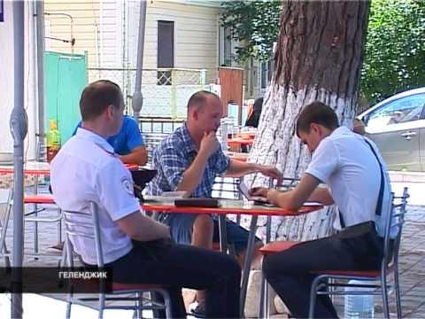 Новости курорта от 31.07.2014 г.