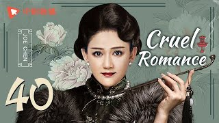 Nonton Cruel Romance   Episode 40  The End    English Sub     Joe Chen  Huang Xiaoming  Film Subtitle Indonesia Streaming Movie Download