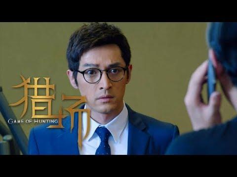 《我的前半生》胡歌,孙红雷,张嘉译等主演