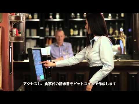 BitCoin ATM 日本語版