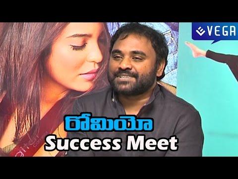 Romeo Movie Success Meet - Sairam Shankar, Adonika - Latest Telugu Movie  2014