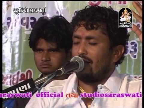 Video Rajbha Gadhvi Savarkundla Programme Rajal Maa No Nes - Part - 1 download in MP3, 3GP, MP4, WEBM, AVI, FLV January 2017