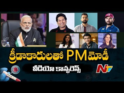 PM Modi Holds Video Conference With Top Sportspersons Of India