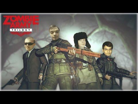 Угарная Четверка: Zombie Army Trilogy (Нарезка моментов)
