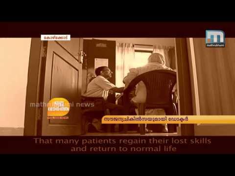 Dr. Manoj Kumar on Mathrubhumi News - 28 Nov 2014