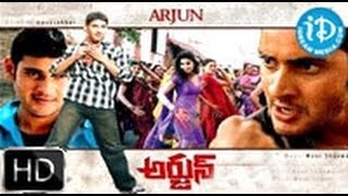 Arjun (2004) - HD Full Length Telugu Film - Mahesh Babu - Shriya Saran - Kirti Reddy