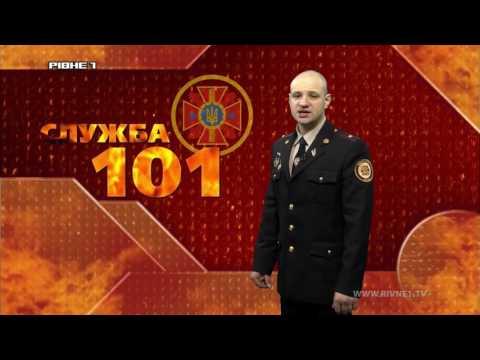 Профілактична робота рятувальників серед населення Рівненщини [ВІДЕО]