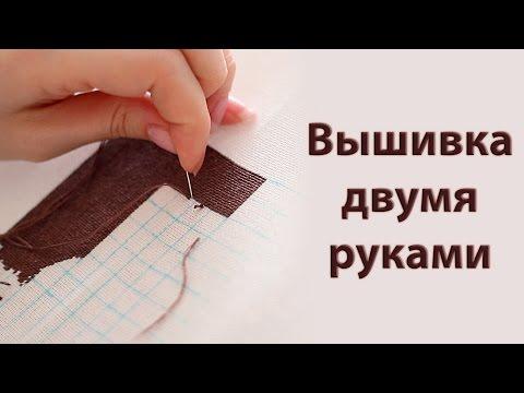 Как заработать на вышивке крестом 934