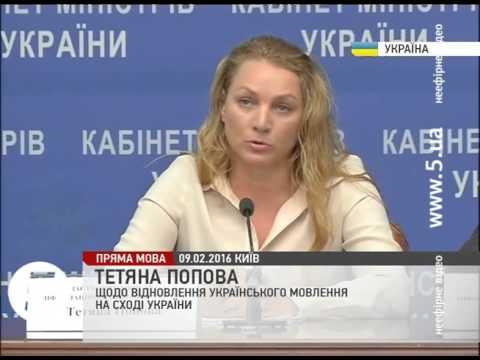 Новини На Донбасі встановлять три нові телевежі для збільшення українського мовлення