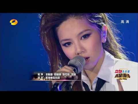 The Voice China -  If I Were A Boy Beyonce AMAZING Performance