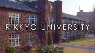 RIKKYO UNIVERSITY / 立教大学 - 東京都選定歴史的建造物