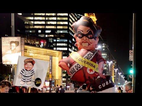 Bραζίλια: Γερουσία Vs Kάτω Βουλής για τη διαδικασία αποπομπής της Ντίλμα Ρούσεφ