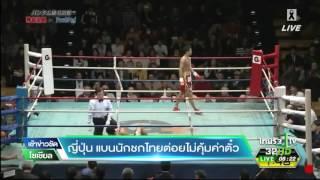 นักมวยชาวไทย ได้รับโอกาสครั้งสำคัญด้วยการถูกเชิญให้ไปชกในต่างแดน...