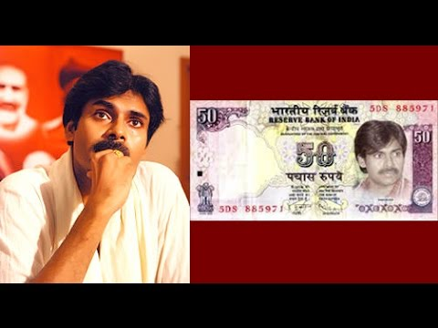 Pawan Kalyan image on currency note  Hyderabad police filed a case against Jana Sena Chief